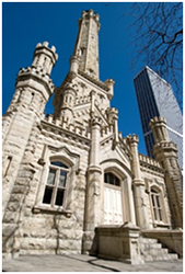 The Chicago Avenue Water Tower and Pumping  Station is in the National Register of Historic Places